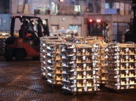 СМИ узнали о просьбе Glencore снять ограничения на торги алюминием Rusal