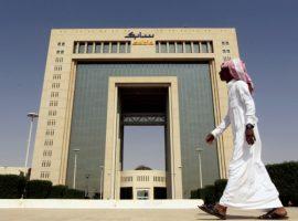 Саудовский нефтехимический гигант заключит сделку с компанией из России