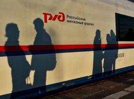 РЖД назвали стоимость проезда на ВСМ от Москвы до Петербурга