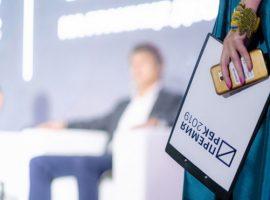 «Приговор» для бизнеса: паблик-токи Премии РБК 2019