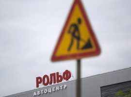 Траст семьи Петрова решил продать «Рольф»
