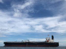 СМИ узнали о вывозе нефти из Венесуэлы танкерами без средств слежения
