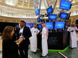 FT узнала об исключении крупнейших банков из IPO Saudi Aramco