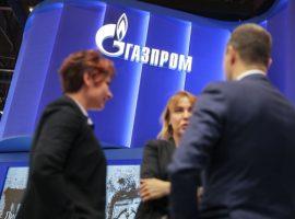 «Газпром» поощрит топ-менеджеров акциями компании