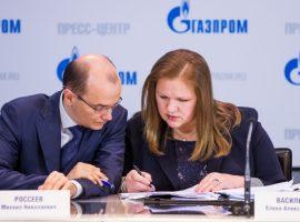 «Газпром» поменял еще двоих зампредов