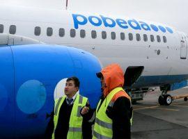 «Победа» отменит несколько рейсов из-за задержек поставок Boeing 737 MAX
